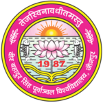 VBS Purvanchal University - Jaunpur